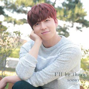 170626 soohyun solo single i'll be there cd + dvd mumo